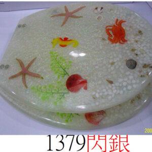 通用樹脂水晶廁板1379