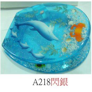 通用樹脂水晶廁板A218