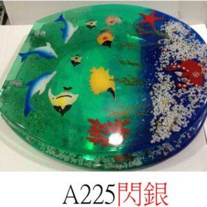 通用樹脂水晶廁板A225