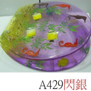 通用樹脂水晶廁板A429
